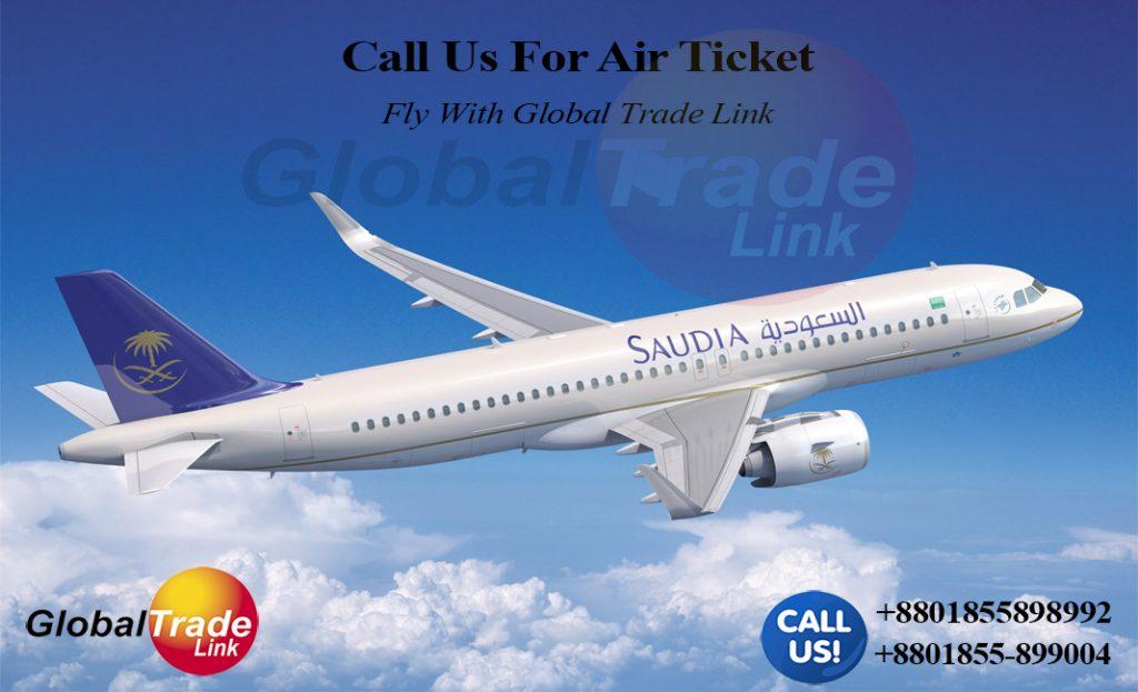 Saudia Airlines Dhaka